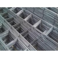 Quality Ladder Mesh Reinforcement for sale