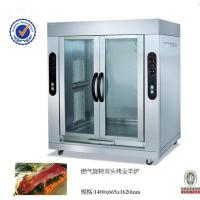 Quality Gas Two Full Lamp Rotisserie CE09002011 for sale