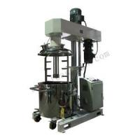 Quality Dual Shaft/Concentric Shaft Mixer for sale