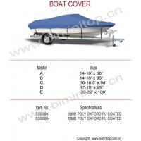 Buy cheap Boat Cover Boat Cover from wholesalers