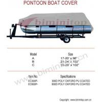 Buy cheap Boat Cover Pontoon Boat Cover from wholesalers