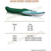 Buy cheap Boat Cover Kayak Cover Canoe Cover from wholesalers