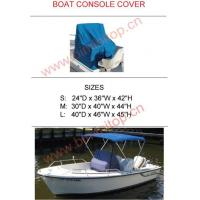 Buy cheap Boat Cover Boat Console Cover from wholesalers
