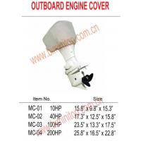 Buy cheap Boat Cover Outboatd Motor Cover from wholesalers