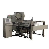 Buy cheap NC punch NCP-008A Full automatic NC punch(35T) from wholesalers