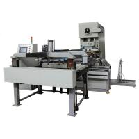 Buy cheap NC punch NCP-008B Full-auto NC punch(60T with 2 moulds) from wholesalers