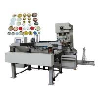 Buy cheap Cap production line Other metal cap production line from wholesalers