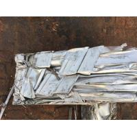 Quality Metal aluminium extrusion 6063 for sale