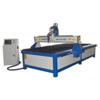 Quality Hypertherm/Huayuan cnc plasma cutter for sale MT-PA1325 for sale
