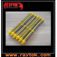 Airless Paint Products RT-CY5