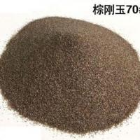 Quality Glass Tools & Materials Hot Sell Aluminum Oxide Grit 80 Brown fused Alumina for sandblasting for sale