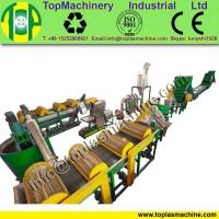 Quality 1000kgh scrap PET bottle recycling crushing washing machine plant for sale