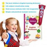 China The Most Popular Children Children's English Dictionary on sale