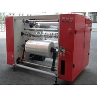 Quality Semi-automatic Four Shaft Slitter Rewinder for sale