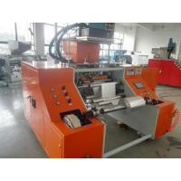 Quality Fully Automatic Six Shaft Aluminum Foil Rewinding Machine for sale