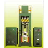 Quality YJH79 Series Highly Efficient Hydraulic Press for Powder Products for sale