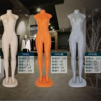 Quality Male Mannequin Torso for Sale for sale