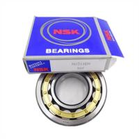 Buy cheap Precision single row roller bearing nsk nu bearing from wholesalers