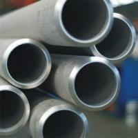 Buy cheap 4340 12mm steel rod price from wholesalers