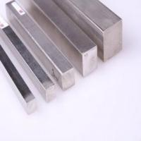 Buy cheap Gb Standard Alloy Steel Plate 15mnnidr from wholesalers