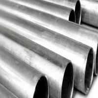 Buy cheap ss400 SS41 S45C steel plate from wholesalers
