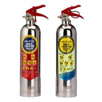 Quality Fire Extinguisher Stainless Steel Dry Powder Fire Extinguisher Series for sale