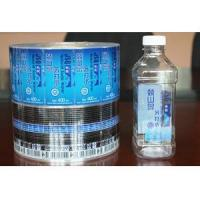 China custom print your own vinyl stickers online for industry water bottle from China direct factory on sale