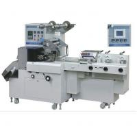 Quality Flow Wrapping Machine Cutting and Packing Flow Type Packaging Machine (DXD-800Q) for sale