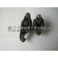 Quality metal product Support, Rocker Lever C3934920 for sale