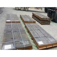 Quality Weathering steel plate for sale