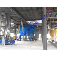 Quality Horizontal rotary extractor for sale