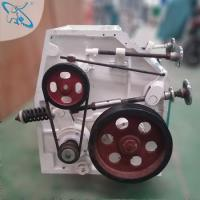 Well Operating Small Flour Roller Mill Machinery Prices