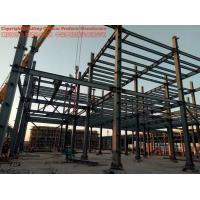 Quality Steel Construction for sale