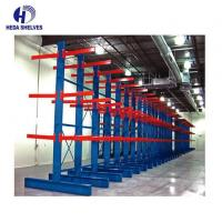 Buy cheap Cantilever Racking System from wholesalers