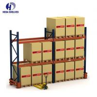 Buy cheap Warehouse Racking System from wholesalers