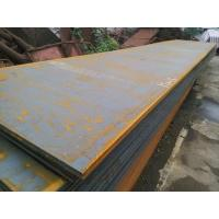 Quality GB T13793 to 1992 Hollow Section Square steel Pipe Tube for sale