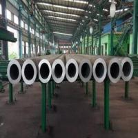 Buy cheap 45B steel bar mechanical property from wholesalers