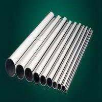 Quality 50CrMo4 steel tube stock for sale