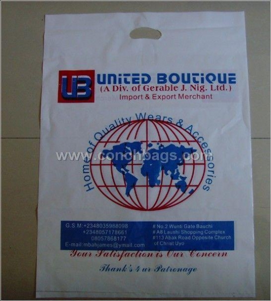 Buy CN199008131321 100% virgin material plastic bag at wholesale prices