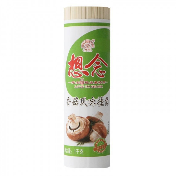 Buy Roughage Noodles Mushroom Dried Noodles 2mm at wholesale prices