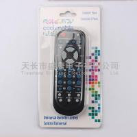 China Philips remote control on sale