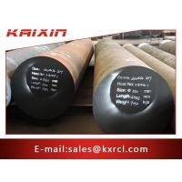 Quality Round steel bar good quality alloy round steel bar price for sale