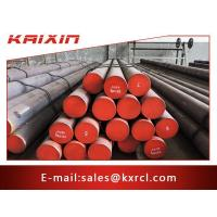 Quality Round steel bar Alloy Steel Round Bar for sale
