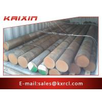 Quality Round steel bar 1.2329 Tool Steel Round Bar low price for sale