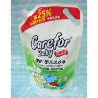 China Laundry bag, large c Self supporting bag on sale