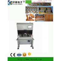 China SMT PCB Magazine Loader- Buy Pcb Magazine Loader Online Sale on sale