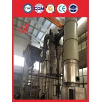 Quality Dan sterilization Industrial Flash Dryer Equipment for sale