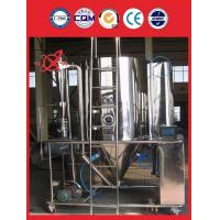 Quality wholesale Spray Dryer Equipment for sale