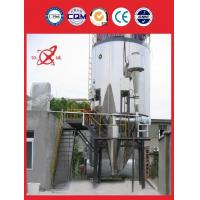 Quality carbendazol chloride wettable power Spray Dryer Equipment for sale