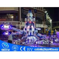 China Rotary Airplane Rides on sale